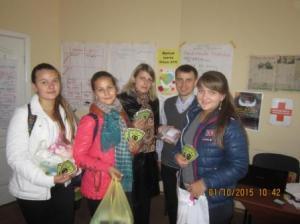 Волонтерська діяльність