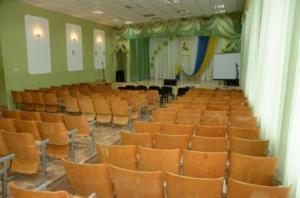 Актова зала